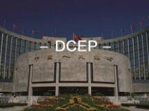 DCEP初露锋芒 一文读懂DCEP的2020年