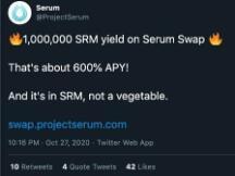 Serum上线首个AMM:除了更快更便宜 如何进行完美套利