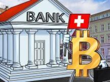 瑞士加密银行SEBA获2250万美元B轮融资