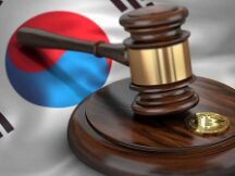 韩国区块链产业政策现状分析