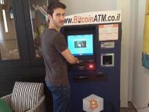 货币纺纱机:各种新比特币ATM纷纷出现