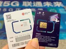 5G SIM卡数字人民币钱包实现全场景支付