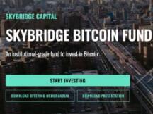 Skybridge比特币基金规模已增至3.7亿美元