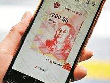 陈道富:我国央行数字货币的核心价值是适应数字时代开启技术探索