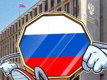 俄罗斯银行组成第一个数字卢布测试小组