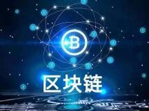 未来,区块链将在这些领域广泛应用