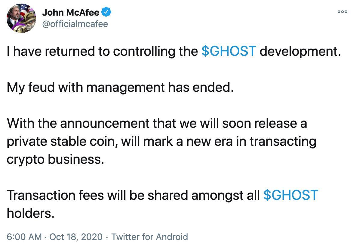 JohnMcAfee:已重新控制隐私币项目Ghost的开发