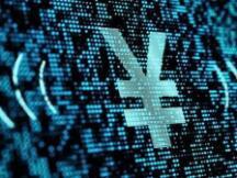 IMF:中国数字货币试点全球领先 初期聚焦国内应用