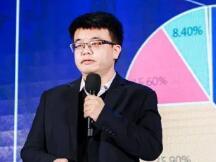 前海联合交易中心董峰:打造创新型交易所、开辟产业数字化未来