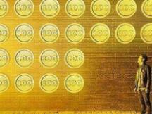 """一文读懂""""数字货币""""的本质与归属"""