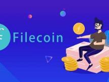 不可忽视的Filecoin可验证存储功能:建立全局网络信任!