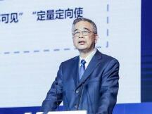李东荣:金融业数据要素融合应用的对策建议