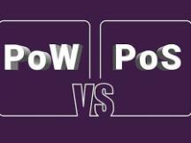 最易于小白读透的POW和POS概念详解(内含波卡)