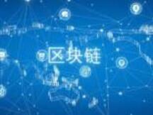 北京三中院首次使用区块链电子公告