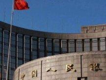 央行发布《中国数字人民币的研发进展白皮书》
