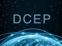 DCEP 和 Libra 谁更有优势?