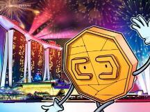 新加坡星展银行即将推出数字货币交易平台