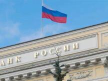 俄罗斯银行计划在12月开发其数字卢布原型