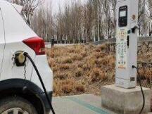 新能源车充电!雄安落地数字人民币物物支付新场景