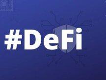 DeFi综述报告:如何从0到1,建立DeFi领域的整体