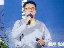 石榴矿池技术负责人李白:投资 Web 3.0 的五大要素