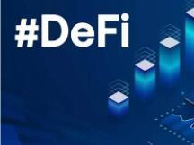 DeFi:建立金融服务的权力转移