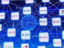 微芯院和数研所合作,推进基于长安链的数字人民币企业应用