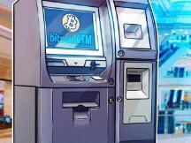 比特币ATM机正在哥伦比亚大规模扩张