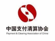 中国支付清算协会提示7类支付风险 虚拟货币和区块链技术在列