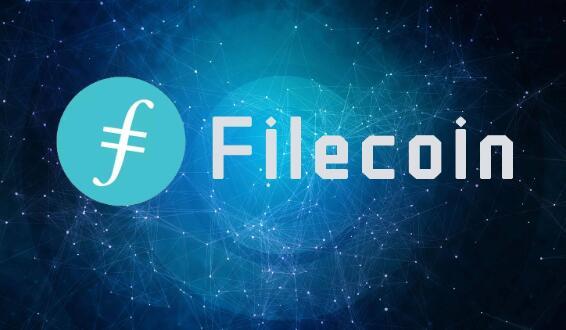 Filecoin主网终于上线 百亿美金的故事刚刚开始