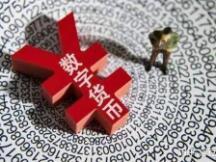 上海证券报:数字人民币测试持续扩围 银行积极抢占新支付渠道