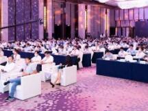 第三届中国产业区块链峰会在长沙成功召开