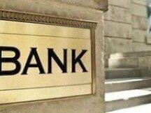 蔡维德:数字货币浪潮下 美国银行正在如何变革?(下)