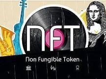 肖飒:NFT与版权保护的N个问题