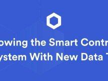 新数据类型推动智能合约生态发展