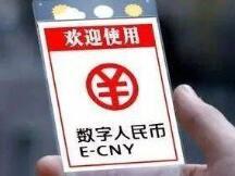 """中国数字人民币官方宣传片来袭!DCEP:开启""""无现金新时代""""!"""