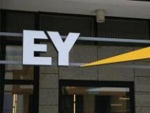 大审计公司安永在区块链领域追加投资1亿美元