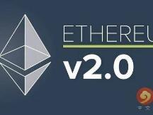 ETH2.0预计将于年中进行一次小规模网络升级
