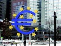 欧洲央行报告强调不发行CBDC的风险