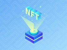 NFT再掀狂潮 是虚火还是真火?