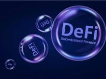 多体验DeFi项目 做个真正的DeFi玩家