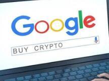 """""""购买加密货币""""一词的谷歌搜索趋势创新纪录"""