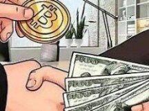案例:数字币OTC交易合同有效