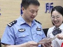 长沙市公安局使用数字人民币发放工资