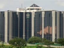 尼日利亚发文禁止加密货币交易 是世界第二大比特币市场