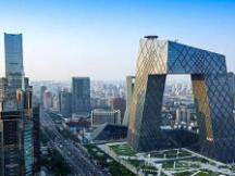 蔡奇:努力建设全球区块链科技创新和产业发展高地