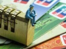 哪些机关可以依法查询单位或个人名下银行卡情况?