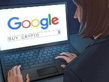 """谷歌趋势显示:""""购买加密货币""""一词的搜索量创历史新高"""
