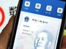 海南数字人民币支持商户达5万个 钱包达64万个