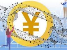 人民日报:数字人民币带来更好支付体验 没有网络时也能使用